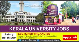 KERALA UNIVERSITY JOBS- LECTURER VACANCIES-2021