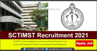 SCTIMST Recruitment 2021 -Sree Chitra Tirunal Institute for Medical Sciences and Technology